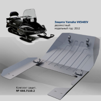 Защита днища для снегоходов YAMAHA Viking 540 IV